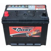 Аккумулятор Bost Asia 35Ah 310A (п.п) д187ш128в223
